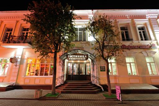 gostinica-gubernskaya-mogilev